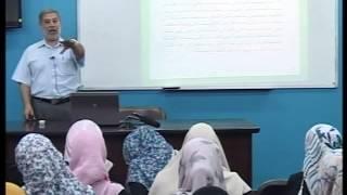مبادئ علم الاجتماع: الثورة الصناعية والفكر الاجتماعي(أوجيست كونت)