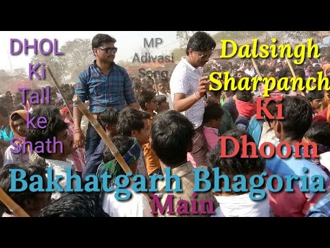 Video Bhagoria Mela  !! Bakhatgarh !! 2018 !! Part 02 !! MP Adivasi Song !! download in MP3, 3GP, MP4, WEBM, AVI, FLV January 2017