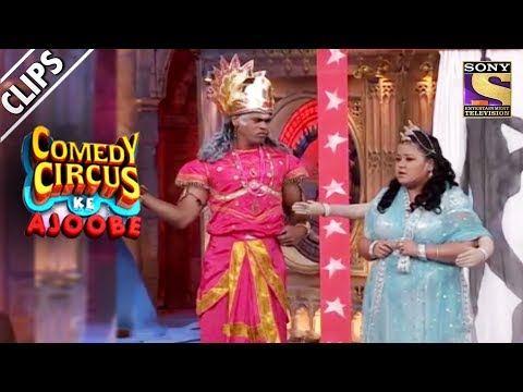 Bharti Brings Back Siddharth To Life | Comedy Circus Ke Ajoobe