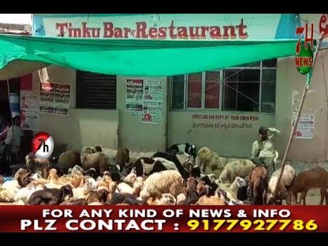 ROAD KA KAROBAR BANA AWAM KE LIYE PARESHANI | 7H News | Hyderabad