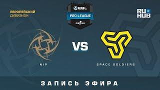 NiP vs Space Soldiers - ESL Pro League S7 NA - de_cache [CrystalMay, Smile]