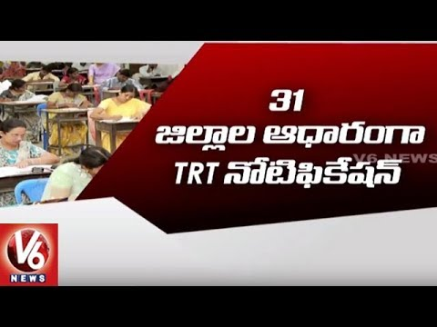 Telangana Govt To Issue Modified Notification On Teacher Recruitment Test