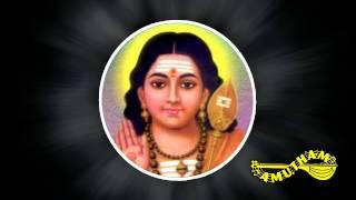 Muruganin Marupeyar -San Marga -Sudha Ragunathan