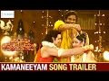 Kamaneeyam Song Latest Trailer