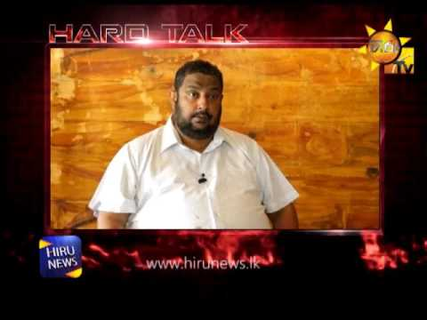 Hard Talk With Nishantha Muthuhettigama