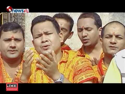 (GYAN GANGA (2075/2/28) - NEWS24 TV - Duration: 25 minutes.)