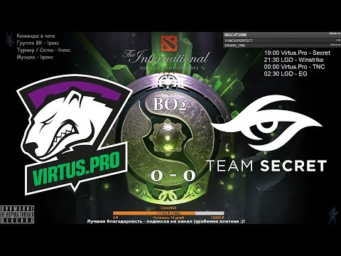 ✌ [RU] Virtus.pro vs. Team Secret - BO2 The International 2018