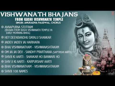 Video Vishwanath Bhajans from Kashi Vishwanath Temple By Anuradha Paudwal I Full Audio Songs Juke Box download in MP3, 3GP, MP4, WEBM, AVI, FLV January 2017