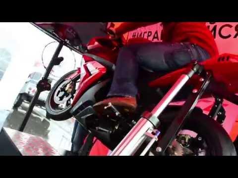 Аттракцион мотосимулятор BK-race на Moscow Raceway