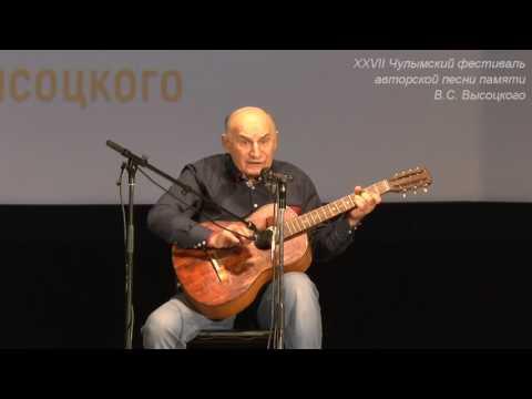 Леонид Виниченко.  Канатчикова дача (видео)