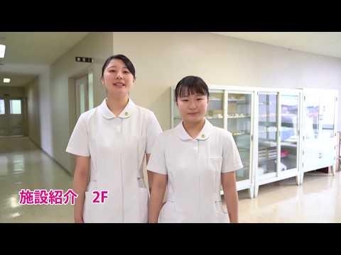 施設紹介2F