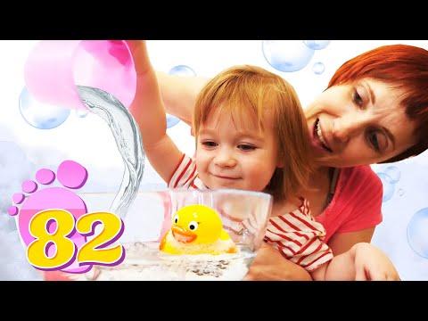 Привет, Бьянка - Купаем и кормим Игрушки - Видео для детей