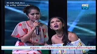 Khmer TV Show - Mr and Ms Talk show on May 24, 2015