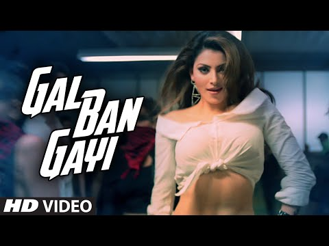 Video GAL BAN GAYI Video | YOYO Honey Singh Urvashi Rautela Vidyut Jammwal  Meet Bros Sukhbir Neha Kakkar download in MP3, 3GP, MP4, WEBM, AVI, FLV January 2017