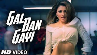 "T- Series Presents Latest Hindi Song ""GAL BAN GAYI ""our brand new single by Meet Bros ft. Sukhbir Singh & Neha Kakkar, Rap..."