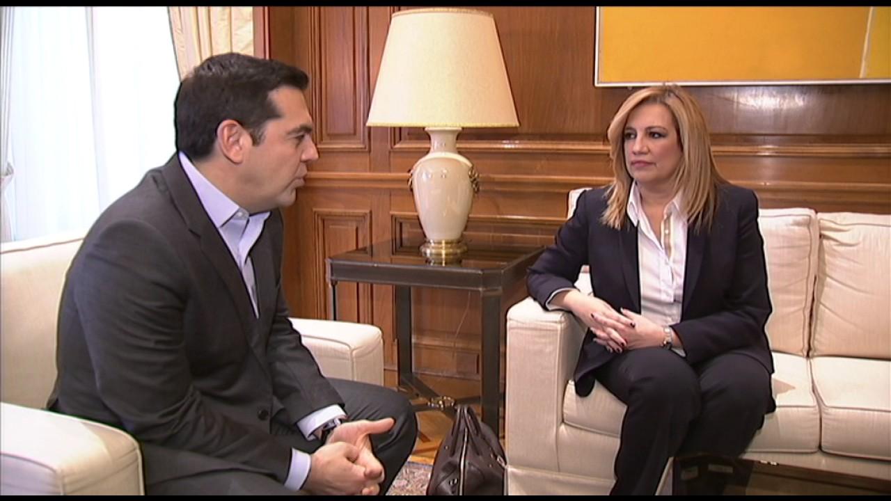 Συνάντηση με την επικεφαλής της Δημοκρατικής Συμπαράταξης κα. Φώφη Γεννηματά