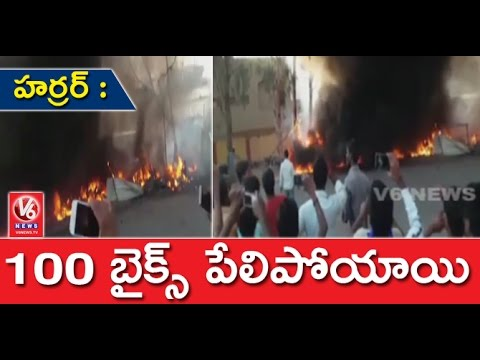 Fire accident at ShadNagar