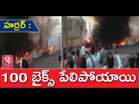 Fire accident at ShadNagar