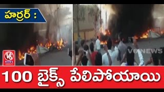 Fire Accident At Shadnagar RTC Bus Stand, Several Bikes Burnt In Fire || V6 News