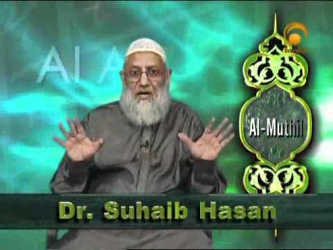 Al-Mu^iz, Al-Muthil & As-Samee (видео)