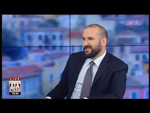 Ο Δημήτρης Τζανακόπουλος στην «Άλλη Διάσταση» | 17/01/19 | ΕΡΤ