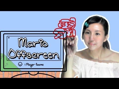 Mario Offscreen