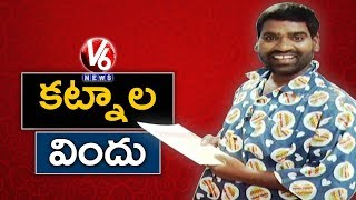 Bithiri Sathi Wants To Become Rich Person | Conversation With Radha | Teenmaar News