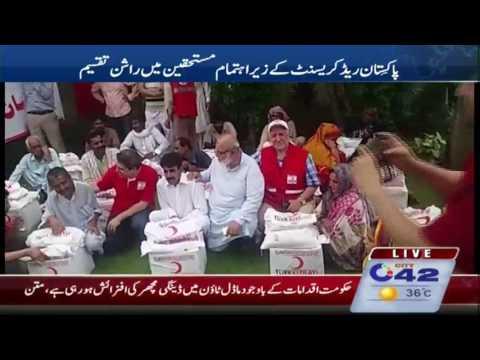 پاکستان ریڈ کریسنٹ کے زیر اہتمام مستحقین میں راشن تقسیم کرنے کی تقریب