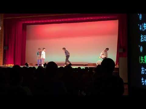 和光鶴川小学校 中高学年劇の会