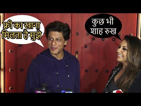 फ्री का खाना मिलता है मुझे Shah Rukh Khan