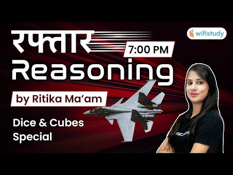 All Competitive Exams | Reasoning Dice & Cube by Ritika Tomar