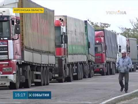 Крым без продовольствия Россия в стороне (видео)
