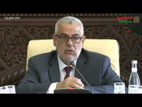كلمة رئيس الحكومة في افتتاح المجلس الحكومي ليوم الخميس 4 دجنبر 2014