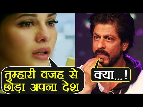 Video Jacqueline Fernandez LEAVES her Country because of Shahrukh Khan; Here's WHY | FilmiBeat download in MP3, 3GP, MP4, WEBM, AVI, FLV January 2017