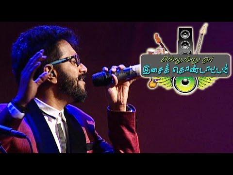 Kannaala-Pesi-Pesi-feat-Rahul-Nambiar-Aalaap-Raju-Chillinu-oru-Concert