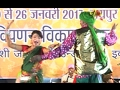 अमरैया म आमा मौरे संगी | Singer- Nanki Thakur | Live Stage Program in Raipur Chhattisgarh