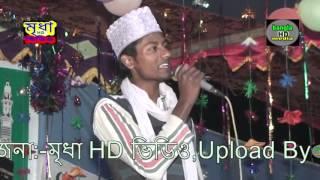 Video Bangla Gajol Hazi Bhai Md Arush miah MP3, 3GP, MP4, WEBM, AVI, FLV Juli 2018