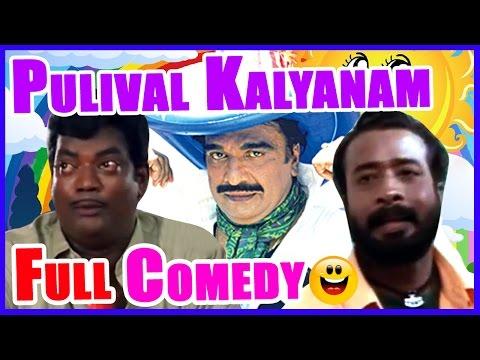 Video Pulival Kalyanam Full Comedy download in MP3, 3GP, MP4, WEBM, AVI, FLV January 2017
