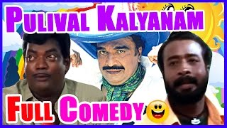 Video Pulival Kalyanam Full Comedy MP3, 3GP, MP4, WEBM, AVI, FLV Agustus 2018