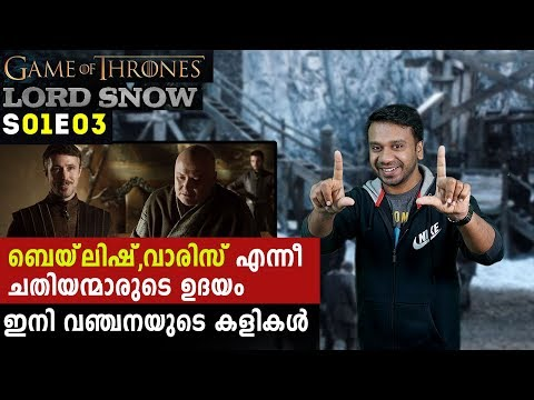 Game Of Thrones, Season 1 Episode 3 Lord Snow review | Filmibeat Malayalam