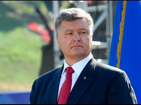 Виступ Президента України під час проведення Маршу Незалежності 24 серпня 2015 року