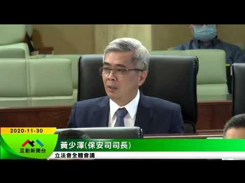 黃少澤:針對賣淫行為刑事化 ...