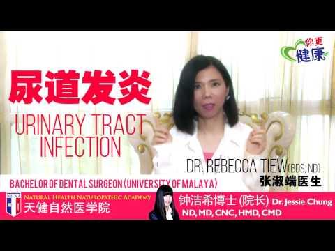 NHF Spore | You'll be Healthier 05 | Improve urethra inflammation with NO Medication | Mandarin