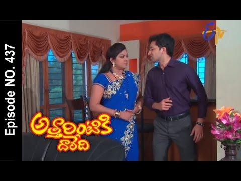 Attarintiki-Daredi--1st-April-2016-అత్తారింటికి-దారేది-–-Full-Episode-No-437