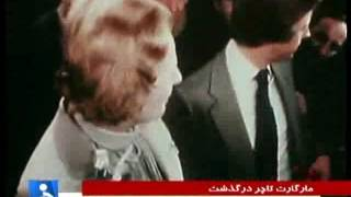 Iron lady former British prime minister Margaret Thatcher died in the age of 87