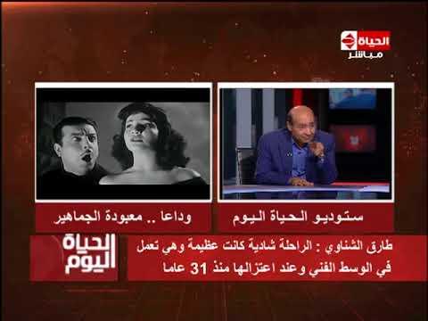 طارق الشناوي: هذا هو الفرق بين أغنيات شادية وصباح مع عبد الحليم حافظ