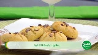 داء السكري / ألو صحتي / Samira TV