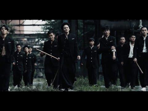 Film Tawuran Geng sekolah (Jepang dan Cina) I Hyuga Daruma Ika видео