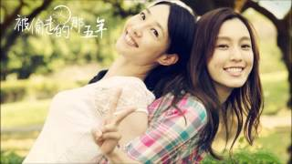 Nonton Christine Fan - Qiao Qiao Gao Su Ni (悄悄告诉你) Quietly Tell You Film Subtitle Indonesia Streaming Movie Download