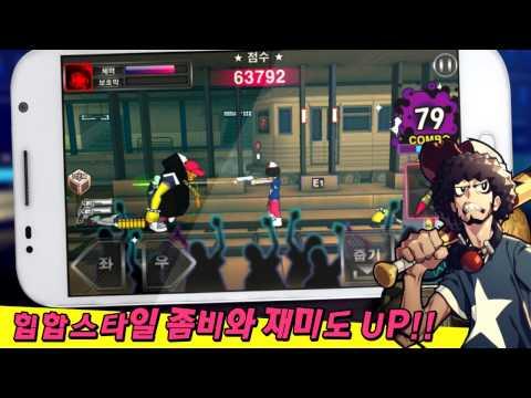 Video of 좀비나이트 for Kakao